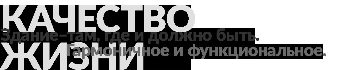 building-image-title
