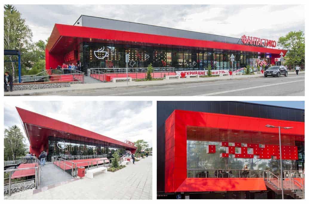 Магазин за хранителни стоки Фантастико Банкя