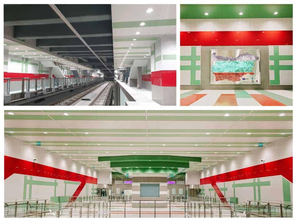 метростанция България